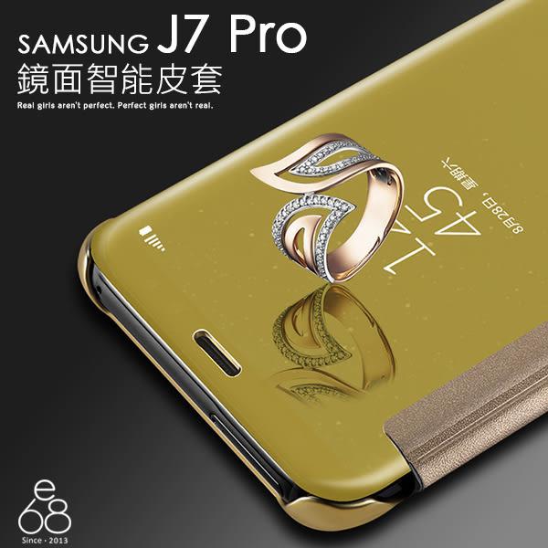 E68精品館 鏡面 智能皮套 三星 J7 Pro 5.5吋 手機殼 手機套 休眠喚醒 鏡子 來電訊息顯示 保護殼 硬殼