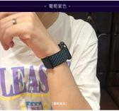 適用于apple watch4表帶iwatch3代蘋果手表4表帶尼龍帆布回環運動