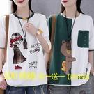 【兩件裝】100%棉寬鬆短袖T恤衫女夏季新款文藝五分袖大碼女【全館免運】