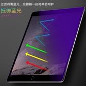 iPad鋼化膜 ipad mini2鋼化膜迷你平板mini12/3/4/保護蘋果