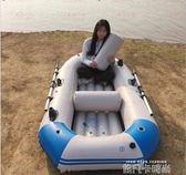 加厚4人充氣船橡皮艇2人氣墊船3人皮劃艇三人釣魚船四五人沖鋒舟Igo 依凡卡時尚