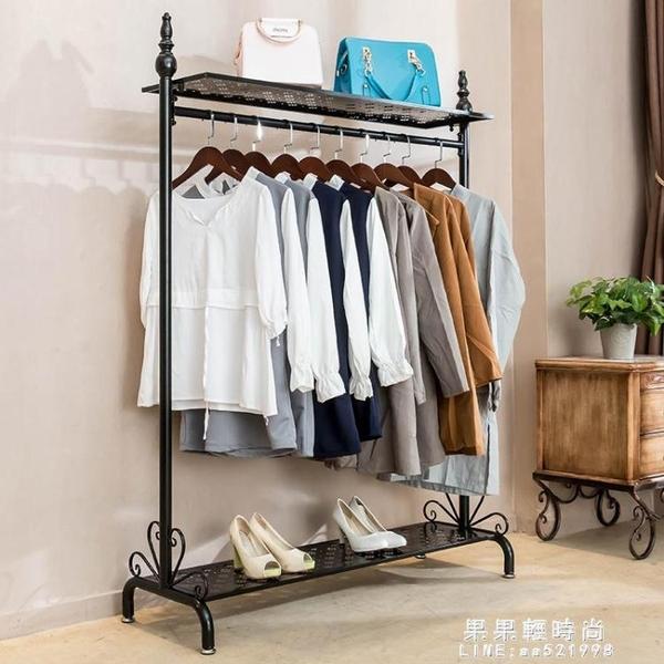 落地掛衣架單桿式陽台涼衣架晾衣桿室內簡易衣架家用臥室衣服架子【果果新品】