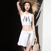 韓國復古性感時尚氣質小香風分體平角裙式保守比基尼溫泉游泳衣女 東京衣櫃