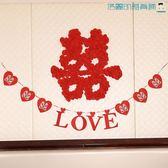 婚慶用品結婚喜字門貼立體玫瑰婚房裝飾洛麗的雜貨鋪