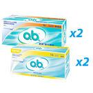 OB毆碧 衛生棉條 組合包 夜安型X2盒 + 普通型X2盒