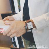 手錶男女學生韓版簡約時尚潮流復古皮帶方形男文藝女錶情侶錶一對『CR水晶鞋坊』
