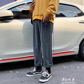 新款褲子男潮秋季休閒長褲男直筒墜感闊腿韓版潮流百搭運動褲【快速出貨】