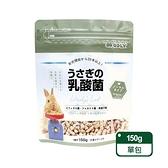 【南紡購物中心】【日本WOOLY】硬乳酸菌-150g-小動物營養品