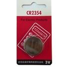 Panasonic 國際牌 (製麵包機 專用電池)  CR2354 鈕扣型 硬幣式 鋰電池  【1入/片】