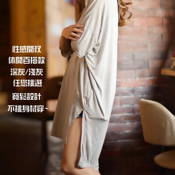 *孕婦裝*休閒百搭莫代爾性感開岔設計孕婦上衣 兩色----孕味十足【COH089】