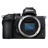 原廠登錄送好禮 分期零利率 送32G+清潔組 Nikon Z50 body 微單眼相機 單機身(公司貨)