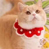 寵物貓狗兔毛線針織項圈現年飾品口水巾可愛【櫻田川島】