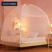 一件8折免運 蚊帳 夏天防掉床罩子床兩米大床2 2.2雙人床蚊帳賬子家用1.8m拉鍊1.5米