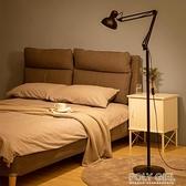 落地燈ins風臥室床頭客廳站立式台燈長臂可摺疊伸縮現代簡約麻將 ATF 夏季新品