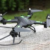 新年鉅惠 遙控飛機充電超大四軸飛行器直升無人機航模航拍高清專業兒童玩具