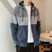 針織外套男士上衣加絨休閒秋冬夾克衣服【左岸男裝】