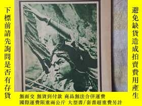 二手書博民逛書店THE罕見PEASANT S MARCH INTO HISTORYY7987 THE PEASANT S MA