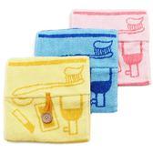 【數量限定】 可愛棉質口袋毛巾 3件套(3件:3種顏色×每件1件)