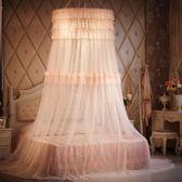 1.8米圓頂吊頂支架蚊帳子母床1.2圓床1.5m米床落地加大款igo