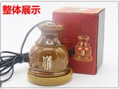 陶瓷罐經絡養生陽罐美容溫灸器電熱磁療漢灸儀汗灸刮痧加熱敷寶罐