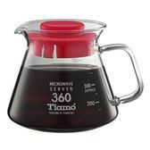 金時代書香咖啡  Tiamo 耐熱玻璃咖啡花茶壺360cc 通過SGS檢測合格 HG2296R
