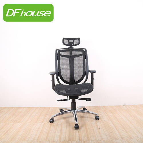 《DFhouse》哈波特  特級全網辦公椅 電腦椅 書桌椅 辦公椅 人體工學椅 主管椅 辦公傢俱