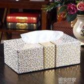 面紙盒客廳簡約茶幾餐巾紙盒家用創意紙抽收納盒歐式車用皮抽紙盒『潮流世家』
