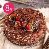 【南紡購物中心】樂活e棧-母親節造型蛋糕-魔法造型黑森林蛋糕1顆(8吋/顆)