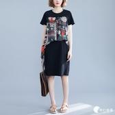 大尺碼洋裝-短袖t恤裙女夏新款寬鬆大碼圓領時尚拼接假兩件遮肚連衣裙子-奇幻樂園