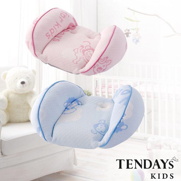 TENDAYs 象寶寶3D支撐枕(粉藍)