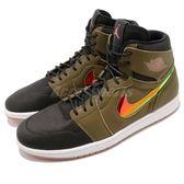 【五折特賣】Nike 休閒鞋 喬丹 Air Jordan 1 AJ1 一代 Nouveau Militia 綠 黑 金 男鞋【PUMP306】 819176-306
