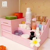 收納盒 kaman 韓國塑膠桌面收納盒 創意雜物整理盒 辦公桌面化妝品儲物盒 新年鉅惠