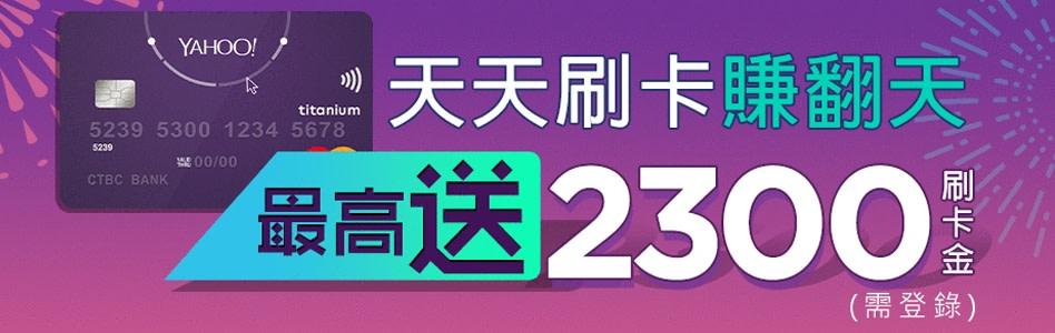 ling_shang-headscarf-6d56xf4x0948x0300-m.jpg
