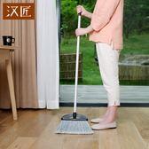 漢匠 加長柄不彎腰掃把單個 高個子專用掃地笤帚 家用防靜電掃帚WD  初语生活馆