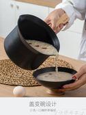 奶鍋 悅味元木系列嬰兒輔食奶鍋 多功能不黏平底鍋 MKS快樂母嬰