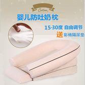 多功能嬰兒防溢奶防吐奶枕頭新生兒喂奶枕寶寶斜坡墊床墊 薔薇時尚
