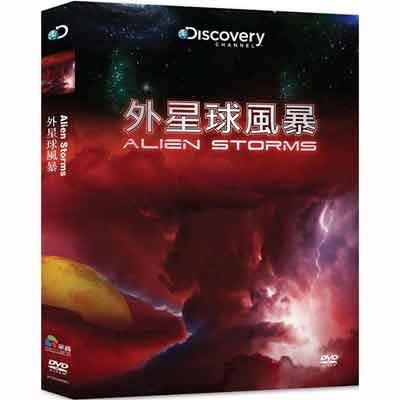 Discovery-外星球風暴DVD