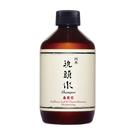 阿原肥皂---天然手工肥皂---桑菊花洗頭水250ml