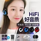 掛耳式耳機帶麥耳掛式有線筆記本運動電競游戲手機Type-c耳麥線控