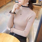 秋冬新款韓式百搭純色半高領長袖針織衫女上衣修身顯瘦毛衣女潮 最後一天85折