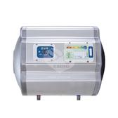 怡心牌電熱水器 ET-255H(19A 4.5KW)