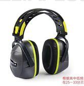 隔音耳罩專業靜音降噪防噪音睡眠用tz7143【3C環球數位館】