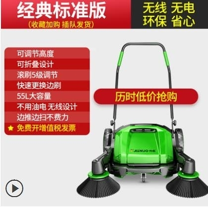 杰諾手推式掃地機商用工業用工廠車間吸塵清掃機馬路無動力掃地車 【毅然空間】