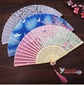 扇子 折扇中國風女式古風流蘇夏季隨身古典古裝古代漢服折疊小竹扇 9色