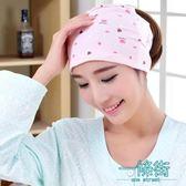 坐月子帽產后保暖孕婦帽子產婦頭巾