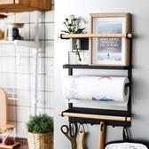 創意日式磁性冰箱側壁掛架置物掛鉤廚房多功能收納架WY【快速出貨】