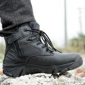 戰術鞋 盾郎戶外沙漠靴作戰靴戰術靴飛行靴軍靴男三角洲低幫軍迷鞋靴 小宅女