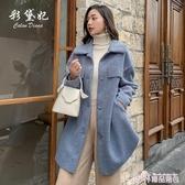 2020秋冬新款韓版羊剪絨大衣女士仿羊絨中長款皮毛一體羊羔毛外套 新年慶