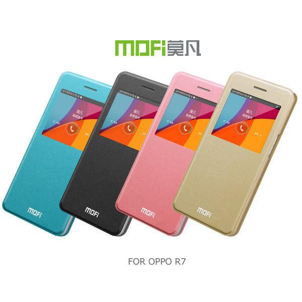 ☆愛思摩比☆ MOFI OPPO R7 慧系列側翻皮套 TPU底套 智能視窗 可立皮套 超薄