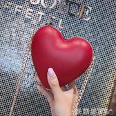 個性包包女2018新款潮個性愛心少女小挎包韓版chic鏈條側背斜背女包 愛麗絲精品